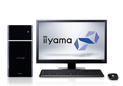 ユニットコム、6万円台からのRyzen APU搭載デスクトップ - PC Watch