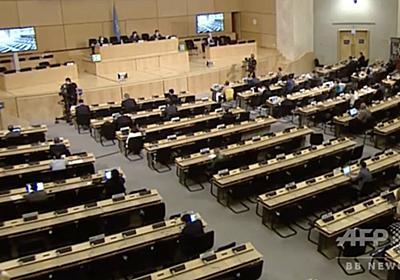 国連人権理事会 香港、新疆問題で多数の国の代表が中国支持を表明 写真1枚 国際ニュース:AFPBB News