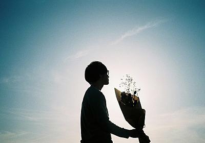 夜な夜な宇多田ヒカルへファンレターを送る20歳フリーター、ある日突然作家になる | 朝日新聞デジタル&M(アンド・エム)