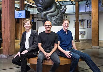 Microsoft + GitHub = Empowering Developers - The Official Microsoft Blog