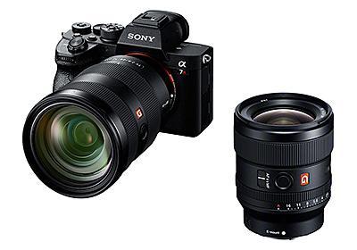 レンズ交換式デジタル一眼カメラα7R III「ILCE-7RM3」およびα7 III「ILCE-7M3」をお使いのお客様へソフトウェアアップデートのお知らせ | お知らせ | デジタル一眼カメラα(アルファ) | ソニー