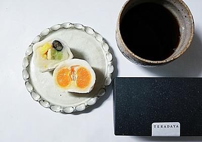 人気パティスリーが手がける和菓子専門店 TERADAYA のフルーツ大福 @CIAL横浜 - ツレヅレ食ナルモノ