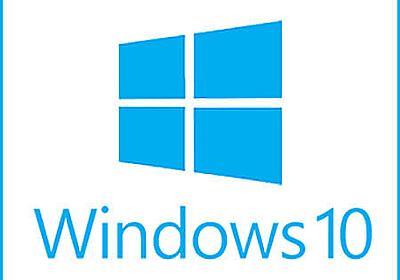 Windows10でウィンドウを通知領域にしまう方法(RBTrayを使用)
