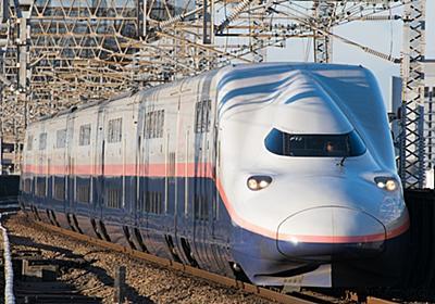 2階建て新幹線「MAX」、2021年秋に引退 - 鉄道コム
