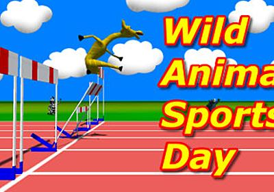 Save 15% on Wild Animal Sports Day on Steam