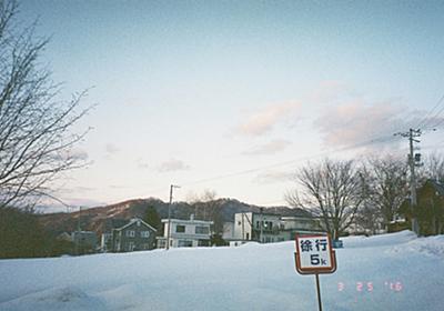 肌が記憶したこの街の風景、札幌【街と音楽】 - SUUMOタウン