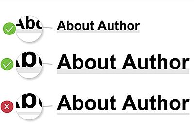 CSSの単位(em, rem)を使った、これから取り入れていきたい実装テクニックのまとめ   コリス