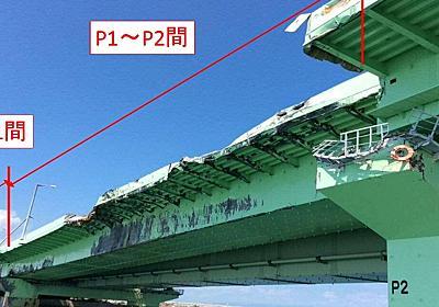 タンカー衝突の関空連絡橋、橋桁190m分を起重機船で撤去へ   日経 xTECH(クロステック)