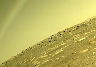 「火星に虹が出現?」探査車の写真に世界が騒然 ⇒ NASA幹部「絶対に虹ではない」 | ハフポスト
