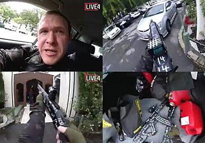 ニュージーランドのモスクで銃乱射死者多数のテロ現地動画・ムービーまとめ - GIGAZINE