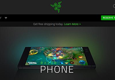 ゲームPCのRazer、初のAndroidスマートフォン「Razer Phone」発売 - ITmedia Mobile