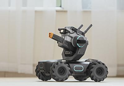 "DJI、""地上を走る""戦車型教育用ロボ「RoboMaster S1」。対戦プレイも - AV Watch"