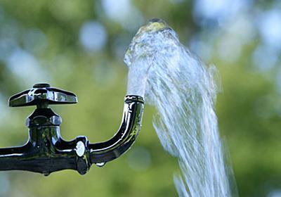 北海道で二人暮らしの水光熱費を計算してみたら予想以上だった… - OHAMA style