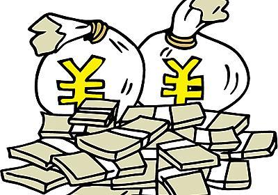 堀江貴文著「ウシジマくんvsホリエモン 人生はカネじゃない」の感想 | 電脳せどりを軸に100万円稼いで自由を手に入れた僕の物語