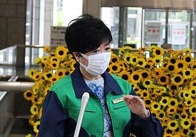 「特に1人暮らしの方は自宅を病床のような形で」都内の新規感染者数過去最多で小池知事<新型コロナ>:東京新聞 TOKYO Web