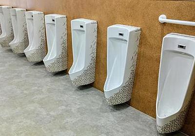 五輪選手村に「金の装飾トイレ」 選手への応援の気持ちを込め - 東京オリンピック2020 : 日刊スポーツ