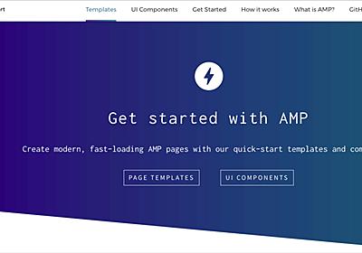 AMP Start、レスポンシブウェブデザインのAMPサイトを簡単に構築できるテンプレートを公開 | 海外SEO情報ブログ