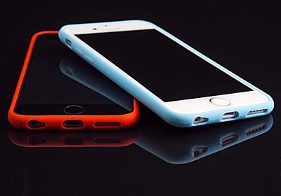 7を使い続ける!私が2年ごとにiPhoneを買い替えるのをやめる理由 - Better Better Days