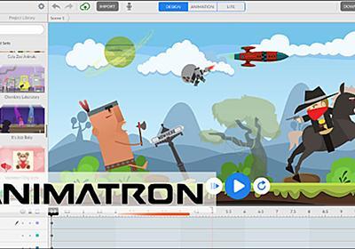 誰でもWeb上でリアルに動くHTML5アニメーションを製作できる「Animatron Studio」を使ってみた! - paiza開発日誌