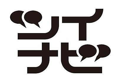 """ツイナビ on Twitter: """"【社会人必見】書類を綺麗に三つ折りするウラ技がこちらです! https://t.co/9yD5RSr8NT"""""""