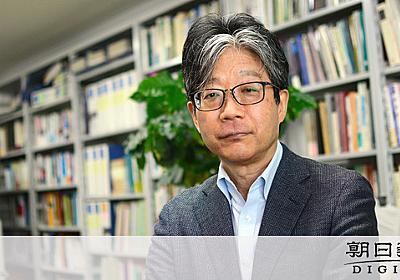 日本をむしばむ「値上げ嫌い」の心理 止まったままの経済20年:朝日新聞デジタル
