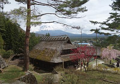 台風で壊滅した茅葺屋根の集落を再現した『西湖いやしの里根場』にやってきましたの! - 元IT土方の供述