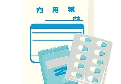 知っておきたい(内服)薬の飲み方 - AIBO blog by DAIKI