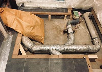 専有部分の排水管取替え工事とは? 断水生活とクッションフロアの前と後 | yokoyumyumのリノベブログ
