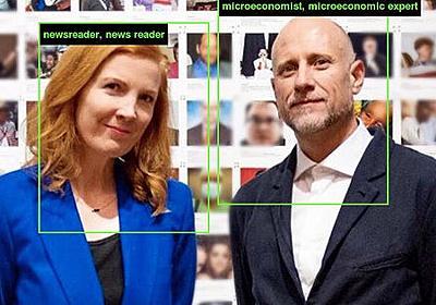 巨大写真データセット「ImageNet」で攻撃的・差別的なカテゴリー分類タグ付けが判明し人物写真の半数以上を削除 - GIGAZINE