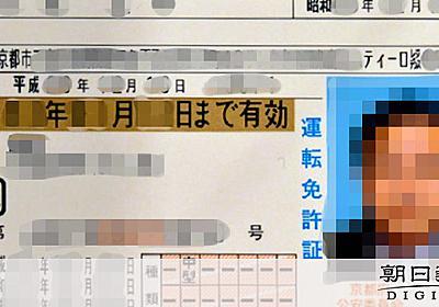 全49字、京都の地名が長すぎ 原因は秀吉?現代に遺恨:朝日新聞デジタル