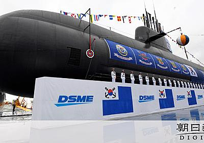 韓国海軍初の3千トン級潜水艦 念頭に北朝鮮?日本?:朝日新聞デジタル