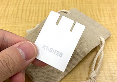 うわっ……私のSSD、小さすぎ……? 「KITTE」が便利 - 週刊アスキー