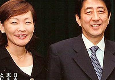 昭恵夫人から安倍首相への口利き疑惑に新たな証言!「夫人に頼んだら首相から連絡が入って8000万円の予算が…」|LITERA/リテラ