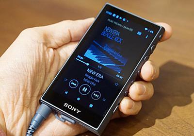 【レビュー】AndroidウォークマンでAmazon Music HDも高音質! 「A100」を使い倒す - AV Watch