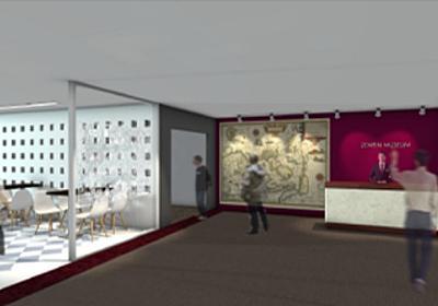 地図の博物館「ゼンリンミュージアム」来春オープン 地図の変遷を歴史とともに紹介 - ねとらぼ
