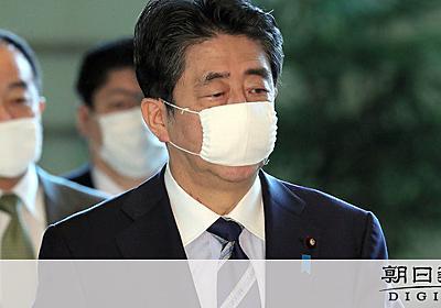 「ごねれば出る、打ち出の小づち」膨張した補正予算:朝日新聞デジタル