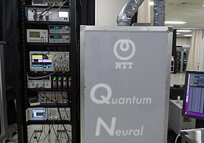 内閣府:「量子コンピューター」と呼ばず 異論相次ぎ - 毎日新聞