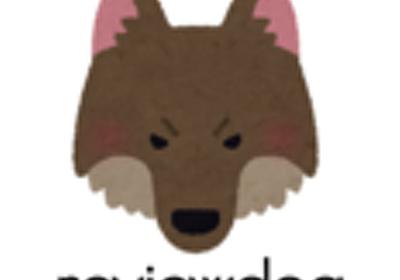 reviewdog x perlcritic x Jenkins で最高の GitHub レビューライフ - Mirrativ tech blog