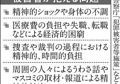 府警「異例」の対応 京アニ事件、被害者は一部匿名のまま 多様、変化する被害者ニーズ (1/3) - ITmedia NEWS