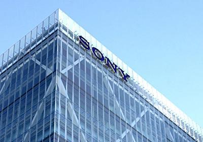 Sony Japan | ニュースリリース | ブロックチェーン基盤を活用したデジタルコンテンツの権利情報処理システムを開発