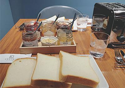 パン好きにお勧め*セントル ザ・ベーカリー銀座で食パン食べ比べ。 - ゆとりあるシンプルな暮らし