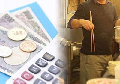 飲食店開業の創業融資で「自己資金と認められるもの、ダメなもの」の違い | みんなの飲食店開業ブログ