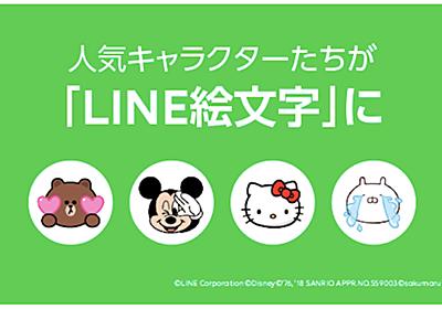『LINE Out Free(ラインアウトフリー)』で『LINE(ライン)』の友だち以外とも無料通話をする方法 – Ridii