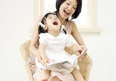 シングルマザーのためのシェアハウス - Colish でコンセプトのあるシェアハウス生活はじめよう
