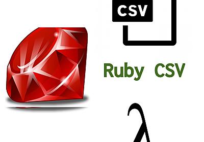 Ruby: CSVでヘッダとボディを同時に定義するやり方