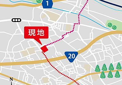 Google マップのスクショ(貼り付け)はNG!地図画像を編集&貼り付けするならOpenStreetMap - 笑顔がいいね♪