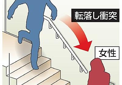 電車内で酔って女性と衝突、9千万円支払い義務で和解:朝日新聞デジタル