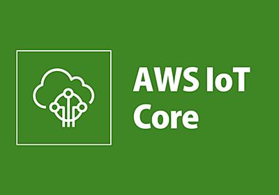 [AWS IoT Core] 1秒間に17,000件のMQTTメッセージをpublishするテスト用のクライアントを作成してみました   DevelopersIO