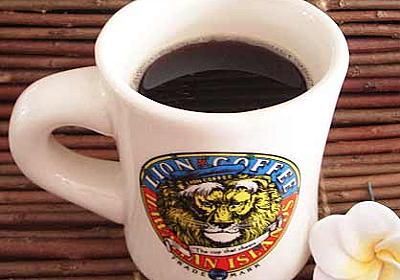 ハワイの【ライオンコーヒー】バニラマカデミアフレーバー1,380円がハピタスで100%ポイント還元!実質無料キャンペーン中 無理なくANAマイルを10倍貯める方法