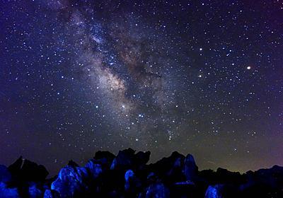 久万高原の星景写真を展示する公募展「天の川が流れる町 久万高原 星空写真展」   CAPA CAMERA WEB